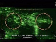 《狙击手:幽灵战士2》剧情解说第二期:黑夜中的子