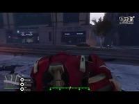 《我的GTA5 MOD世界 趣味模组》第06集 反浩克装甲