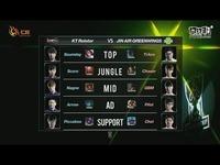 2015OGN夏季赛冒泡赛 KT vs JIN AIR 3