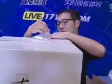 古剑奇谭五周年纪念版开箱视频_1