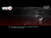 【TOUCH】尼玛波! 滚  III 社团MV