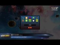 17173新游尝鲜坊《魔方战舰》试玩 2015.10.15