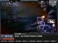 """热点直击 CF2011百城联赛 海腾vsCT-""""穿越火线"""""""