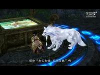 11《仙剑奇侠传6》全剧情动画视频一览 仙剑奇侠装