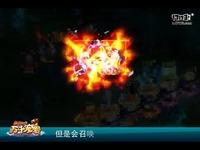 《梦幻诛仙2》邪神副本攻略视频放出