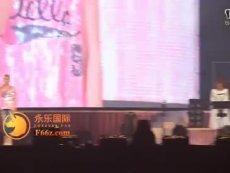 2015丁当台北小巨蛋演唱会-我爱你恋习曲-永乐国际赞助