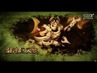 《神仙与妖怪》宣传视频,2015最萌版网游公测