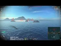 视频 战舰世界YC解说第五十四期  你们抗住~人头我来!法拉格特小小5杀-IKU