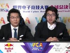 WCA2015总决赛-英魂之刃 季军赛 第3场