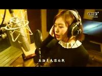 《斗仙》运营团队献身 美女主唱主题曲