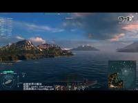 战舰世界YC解说第二十四期 国服第二弹 小巡洋好