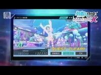 《初音未来:歌姬计划X》最新宣传预告片