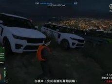 GTA5中国猎人帮会活动-首次录制测试