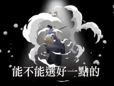 《LaLune》3/3啟萌測試-坐騎時裝精彩影片