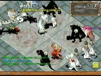人最多的石器时代sf《精灵宝可梦月亮》网游版TWD-
