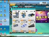 QQ飞车永久T3终极幻影是怎么样抽到的技巧