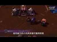 风暴英雄英雄焦点:德哈卡 台服中文版