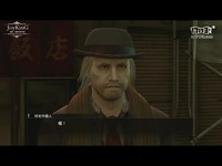 -[CGL]JoyKinG《如龙0》中文剧情视频