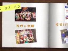 《魔力宝贝》手游周年庆改版预告