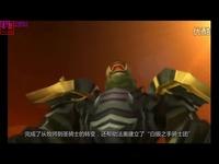 热点直击 魔兽世界之魔兽英雄传第三十期- 光明使者乌瑟尔(嘉栋KaTung)-IKU