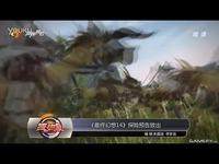 免费视频 《最终幻想14》探险预告放出-最终幻想14