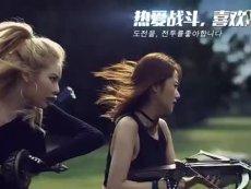 金泫雅变身无双剑姬《横行冒险王》公测TVC首曝