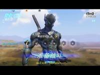 【NG冬瓜】守望先锋-努巴尼地图详解及实战演示