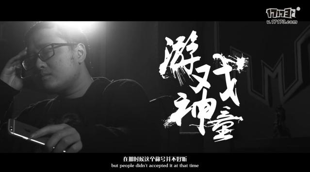 中国游戏主播榜:笑笑《从剑舞红颜笑,到笑笑》