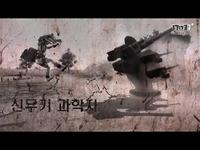 《文明OL》现代化介绍视频