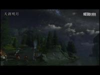 【天涯明月刀OL】【风景视频】-天涯明月刀OL 热门花絮