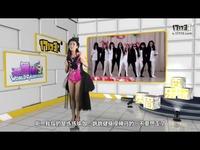美眉乐玩秀《劲舞团3》:半熟少女,与爱共舞
