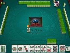 欢乐麻将: 麻将游戏