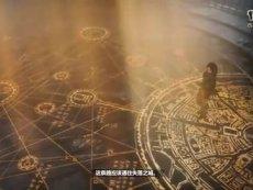 【深辰解说】古墓丽影10崛起 Rise of the Tomb Ra