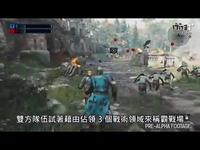 中文字幕《荣耀战魂》多人连线实机展示