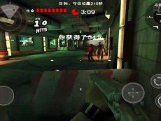 死亡扳机2: 单机游戏