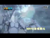 《幻想联盟》6月14日14点不删档测试登录送英雄