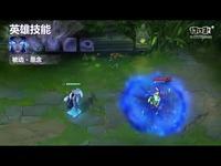 《第十域》英雄介绍视频 兰若倩女 聂小倩