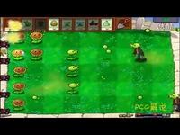 植物大战僵尸第一期 植物僵尸挑战迷你版-植物大战僵尸 免费视频