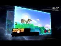 飞要不一样 《天域幻想》3D全景飞天视频曝光