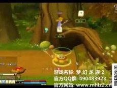 梦幻龙族2官方宣传视频