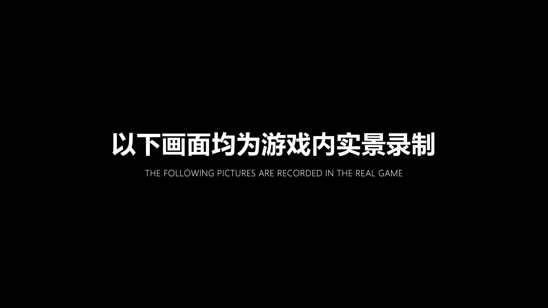 六月游戏新游 《群龙默示录》国服测试定档预告