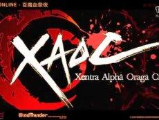 《天律狂想》3.0百魔血祭夜宣传片