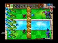 热点直击 植物大战僵尸效益的迷你游戏通关攻略第四期-原创