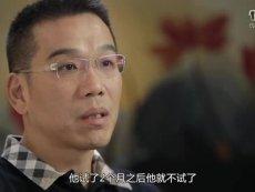 走近古龙 网易《小李飞刀》专访古龙之子郑小龙