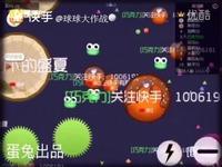 热播内容 零之启球球大作战之团战教学-iKu