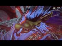 8月梦幻西游动画片34集(第3季第8集)