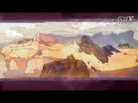 《仙剑奇侠传 幻璃镜》主角介绍视频