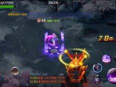 幻城: 8-3攻略-触手TV