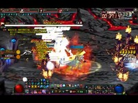 <font color=red>转型成功!魔战力驱2分50S强杀raid黑色火山</font>