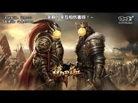 《铁甲雄兵》首测赛事-凌云破晓VS铁骑-初赛